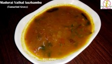Madurai Vathal Kuzhambu