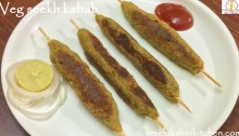 veg seekh kabab, veg kabab, veg kabab on tawa, वेज़ सींक कबाब , வெஜ் கபாப் image, veg seekh kabab image, veg kabab image, how to cook veg seekh kabab, how to make a veg kabab, how to make tandoori veg seekh kabab, how to make veg kabab, how to make veg kabab in hindi, how to make veg kabab masala, how to make veg kabab roll, how to make veg seekh kabab, how to make veg seekh kabab in hindi, how to make vegetable kabab, ingredients of veg seekh kabab, recipe of veg seekh kabab, recipe of veg seekh kabab in hindi, recipe of vegetable kabab, recipe of vegetable kabab in hindi, recipe of vegetable kebab, sreelakshmikitchen, veg kabab in tamil, veg kabab ki recipe, veg kabab masala, veg kabab masala recipe, veg kabab on tawa, veg kabab recipe in hindi, veg kabab recipe in tamil, veg kabab recipe video, veg seekh kabab, veg seekh kabab banane ki vidhi, veg seekh kabab in hindi, veg seekh kabab ki recipe, veg seekh kabab masala recipe, veg seekh kabab on tawa, veg seekh kabab recipe, veg seekh kabab recipe at home, veg seekh kabab recipe in hindi, veg seekh kabab recipe in tandoor, veg seekh kabab recipe indian, veg seekh kabab rolls, veg seekh kabab video, vegetable k kabab, vegetable kabab recipe video, vegetable kebab, vegetable kebab recipe, vegetable kebab recipe video, vegetable kebab recipe youtube, video or veg seekh kabab