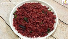 Beetroot pulao , how to make beetroot pulao at home, बीटरूट पुलाव , பீட்ரூட் புலாவ், beetroot rice image, beet rice image, beetroot rice recipe, beetroot rice recipe in tamil, beetroot rice recipe in hindi language, beetroot biryani rice cooker, Beetroot fried rice, beetroot in rice, beetroot pulao rice, beetroot rice benefits, beetroot rice dish, beetroot rice easy recipe, beetroot rice ideas, beetroot rice in cooker, beetroot rice in hindi, beetroot rice in tamil, beetroot rice masala, beetroot rice recipe, beetroot rice tamil, beetroot rice youtube, beetroot variety rice, easy beetroot rice, how to make beetroot pulao at home