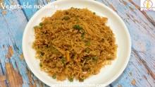 वेज नूडल्स, வெஜ் நூடுல்ஸ், cooking with vegetable noodles, how to cook noodles at home, how to cook noodles in indian style, how to cook noodles in tamil, how to cook vegetable noodles, how to make noodles, how to make noodles at home, how to make noodles at home in hindi, how to make noodles at home in indian style, how to make restaurant style noodles, how to make vegetable noodles at home, how to make vegetable noodles video, indian restaurant style noodles, noodles in tamil word, noodles recipe, noodles recipe indian style, noodles recipe video, noodles recipes, recipe of restaurant style noodles, recipe of simple veg noodles, restuarant style asian noodles, simple biryani, simple noodles dishes, simple noodles recipe, simple vegan noodles, simple vegetarian noodles, sreelakshmikitchen, types of noodles, Veg noodles, veg noodles in tamil, veg noodles in tamil language, veg noodles recipe, veg noodles recipe in hindi, veg noodles recipe in tamil, veg noodles recipe in tamil language, veg noodles seivathu eppadi, veg noodles video, vegan, vegan noodle, vegan noodles, vegan noodles recipe, vegan recipe, vegetable noodles, vegetable noodles recipe, vegetable noodles recipes, vegetable noodles restaurant style, vegetable noodles video, vegetable with noodles, very simple noodles