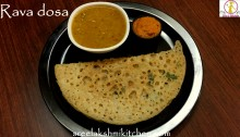 rava dosa, instant rava dosa mix, crispy rava dosa, crispy rava dosa image, Instant Recipes, Lunchbox Recipe, Main dish, Vegan recipes. Tags: रवा डोसा, best crispy rava dosa recipe, best ever rava dosa recipe, best rava dosa recipe, crispy rava dosa, crispy rava dosa batter, crispy rava dosa recipe, crispy rava dosa video, good rava dosa recipe, hotel style crispy rava dosa, hotel style crispy rava dosa recipe, hotel style rava dosa, how i make rava dosa, how to make a rava dosa, how to make a rava dosa in tamil, how to make instant rava dosa, how to make instant rava dosa at home, how to make instant rava dosa batter, how to make instant rava dosa in hindi, how to make instant sooji dosa, how to make rava dosa, how to make rava dosa at home in hindi, how to make rava dosa crispy, how to make rava dosa in hindi, how to make rava dosa in home, how to make rava dosa in tamil, how to make rava dosa in tamil video, how to make rava dosa ingredients, how to make rava dosa instantly, how to make rava dosa mix, how to make rava dosa recipe, how to make rava dosa tamil, how to make rava dosa video, how to make rava dosa youtube, how to make semolina dosa, how to make sooji dosa, instant crispy rava dosa, instant rava dosa at home, instant rava dosa batter, instant rava dosa batter recipe, instant rava dosa mix, instant rava dosa mix recipe, instant rava dosa recipe in hindi, instant rava dosa recipe in tamil, instant rava dosa recipe video, instant rava dosa recipe youtube, instant rava dosa step by step, instant rava dosa video, make crispy rava dosa, rava dosa, rava dosa images, rava dosa in tamil, rava dosa instant mix, rava dosa recipe, rava dosa recipe in hindi, rava dosa recipe in hindi video, rava dosa recipe in tamil, rava dosa recipe in tamil video, rava dosa recipe instant, rava dosa recipe videos, rava dosa recipe with dosa batter, rava dosa recipe youtube, rava dosa side dish, rava dosa step by step pictures, rava dosa step by step recipe, rava dosa tamil nadu style, rava dosa tamil video, rava dosa youtube, rava dosai, rava dosai recipe, recipe of crispy rava dosa, recipe to make instant rava dosa, restaurant style rava dosa, sooji dosa, sooji dosa in hindi, sreelakshmi kitchen, sreelakshmikitchen, tasty tiffin recipes, the best rava dosa recipe, the crispy rava dosa, thin crispy rava dosa, vegetarian tiffin recipes