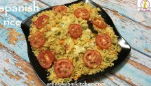 spanish rice, spanish rice image, spanish rice recipe, healthy way to make spanish rice, how to cook spanish rice in hindi, how to make a spanish rice, how to make delicious spanish rice, how to make easy homemade spanish rice, how to make great spanish rice, how to make spanish flavored rice, how to make spanish rice, how to make spanish rice ahead of time, how to make spanish rice at home, how to make spanish rice dry, how to make spanish rice easy, how to make spanish rice easy recipe, how to make spanish rice fast, how to make spanish rice fluffy, how to make spanish rice from scratch, how to make spanish rice healthy, how to make spanish rice in a rice cooker, how to make spanish rice with a cooked rice, how to make spanish rice youtube, indian style spanish rice recipe, spanish rice, spanish rice authentic, spanish rice best, spanish rice bowl, spanish rice cooked rice, spanish rice cooker, spanish rice dinner, spanish rice dish, spanish rice dish recipe, spanish rice dish with saffron, spanish rice dry, spanish rice easy, spanish rice easy quick, spanish rice entree, spanish rice flavoring, spanish rice fluffy, spanish rice from leftover rice, spanish rice from scratch, spanish rice grain, spanish rice healthy, spanish rice healthy recipe, spanish rice homemade, spanish rice in pressure cooker, spanish rice ingredients, spanish rice instant, spanish rice kid friendly, spanish rice leftover recipe, spanish rice long grain, spanish rice mexican, spanish rice nutrition, spanish rice recipe, spanish rice recipe easy, spanish rice seasoning, spanish rice spices, spanish rice tomato juice, spanish rice vegetarian, sreelakshmikitchen