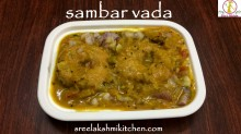 sambar vada recipe, sambar vadai, vada sambar recipe, batata vada sambar recipe, easy sambar for vada, how to make a sambar vada, how to make batata vada sambar, how to make sambar vada, how to make sambar vada in hindi, how to make sambar vada recipe, how to make sambar vada video, how to make sambar vadai, how to make sambar vadai in tamil, idli vada sambar, leftover vada, leftover vada recipe, sambar and vada, sambar vada hotel style, sambar vada in tamil, sambar vada ingredients, sambar vada kaise banate hai, sambar vada recipe, sambar vada recipe video, sambar vada south indian style, sambar vada video, sambar vadai, sambar vadai in tamil, sambar vadai recipe, vada sambar ki recipe, vada sambar recipe, vada sambar video