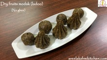 dried fruits ladoo, recipe of dry fruit ladoo, easy dry fruit ladoo